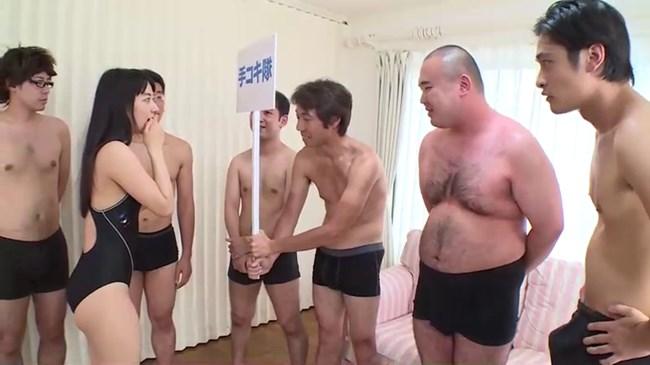 由愛可奈【無修正流出動画】
