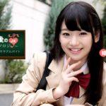 【無修正】姫川ゆうな【放課後のリフレクソロジー】の画像と感想・レビュー