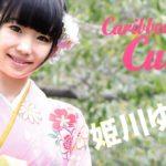 【無修正】姫川ゆうな【カリビアンキューティー Vol.30】の画像と感想・レビュー