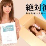 【無修正】麻生希【絶対彼女。4】の画像と感想・レビュー